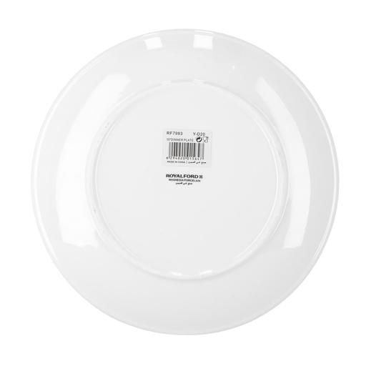 display image 6 for product Royalford Porcelain Magnesia Dinner Plate, 7 Inch