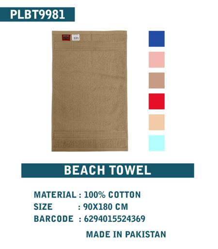 PARA JOHN Cotton Beach Towel hero image